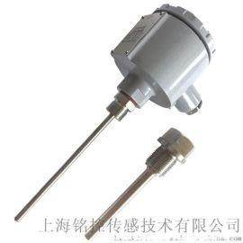 MD-STB防爆可调温度变送器