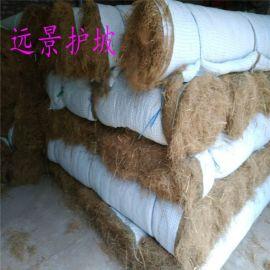 浙江植物纤维毯 生态毯 椰丝毯 环保草毯