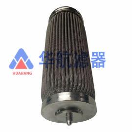 用于高温气体、蒸汽过滤的不锈钢折叠滤芯