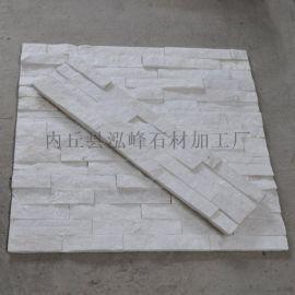 厂家供应白石英蘑菇石 白色蘑菇石  白色文化石