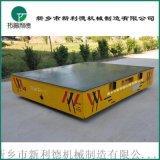電動運輸平板小車膠輪無軌搬運車