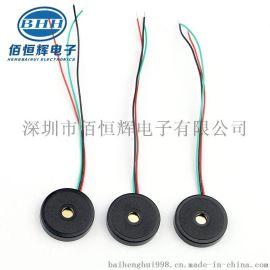 BHH3027引线蜂鸣器   BHH3027智能锁蜂鸣器厂家 深圳防盗锁无源蜂鸣器厂家