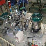 银点铆合机,温州全自动铆合机,非标自动铆合机