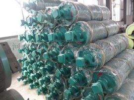 河南郑州电动滚筒|皮带机托辊|改向滚筒