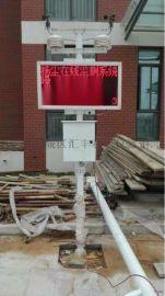 西安哪里有卖扬尘检测仪18992812558