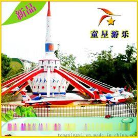 大型8臂自控飞机游乐设备公园游乐场热门产品
