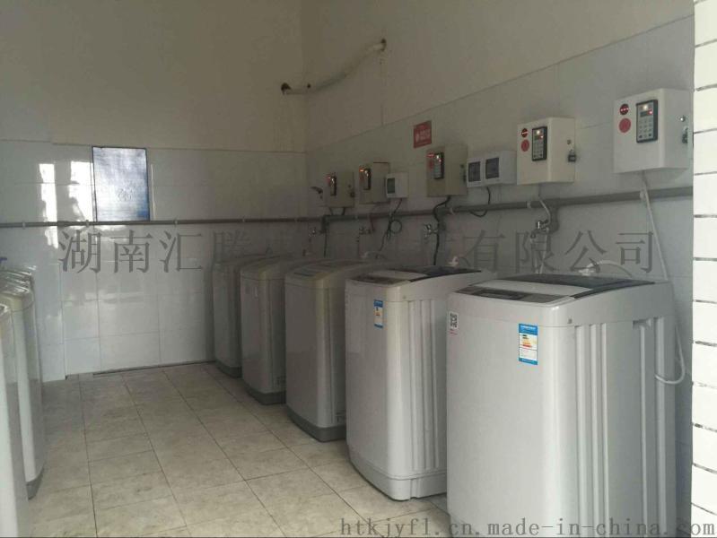 湖南商用自助式洗衣机厂家
