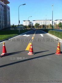 熱熔劃線北京道路熱熔劃線單位北京熱熔劃線公司