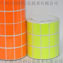 彩色不幹膠標籤紙/條碼標籤紙