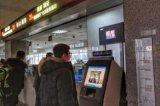 临时身份证自助补办机 铁路旅客临时身份证