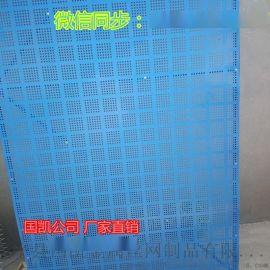 爬架网   市政防护网 防尘网爬架网