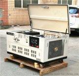 10千瓦车载汽油发电机产品优点