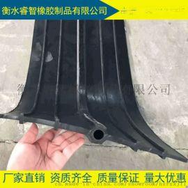 桥梁隧道用止水带 中埋式止水带 背贴式橡胶止水带