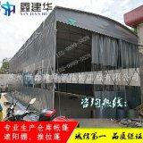 泰州推拉蓬,泰兴市电动帐篷,遮阳篷厂家,多彩帆布蓬,雨棚制作安装