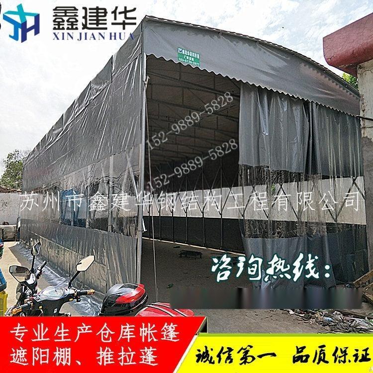 泰州推拉蓬,泰興市電動帳篷,遮陽篷廠家,多彩帆布蓬,雨棚製作安裝
