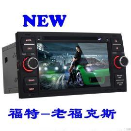 福特福克斯专用电容式触摸屏GPS导航,安卓电容屏车载DVD导航仪,通用机蓝牙高清7寸汽车GPS导航