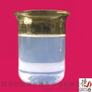 防水塗料矽溶膠1430