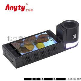 安卓系统自动对焦显微镜3R-MSA600