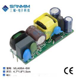 sanmim/三敏 MLA06A CE认证 低功耗6W单路输出 内置AC-DC电源模块裸板