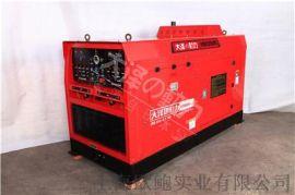 400A柴油电焊发电一体机
