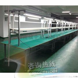 东莞防静电工作台操作台车间装配作业桌平面桌子