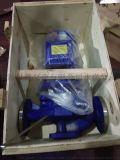 立式管道离心泵ISG65-315管道泵 厂家供应