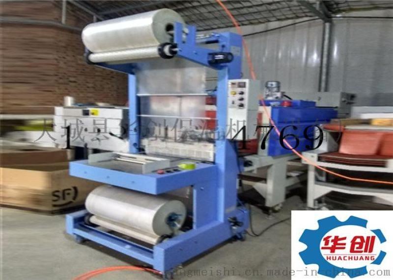 建筑防水卷材热收缩膜包装机