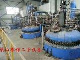 二手反应釜 二手5吨搪瓷反应釜 二手不锈钢反应釜