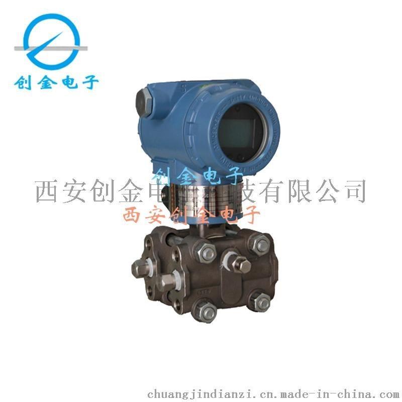 电容式差压变送器 FB3351GP/PT500-1151/CYG3351/PQ70/WNK-3051DR参数可定制