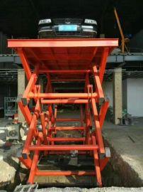 高  输大吨位货梯剪叉式汽车举升机启运  无锡杭州