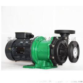 厂家直销 世博磁力泵 微型磁力泵  耐酸碱 耐腐蚀磁力泵