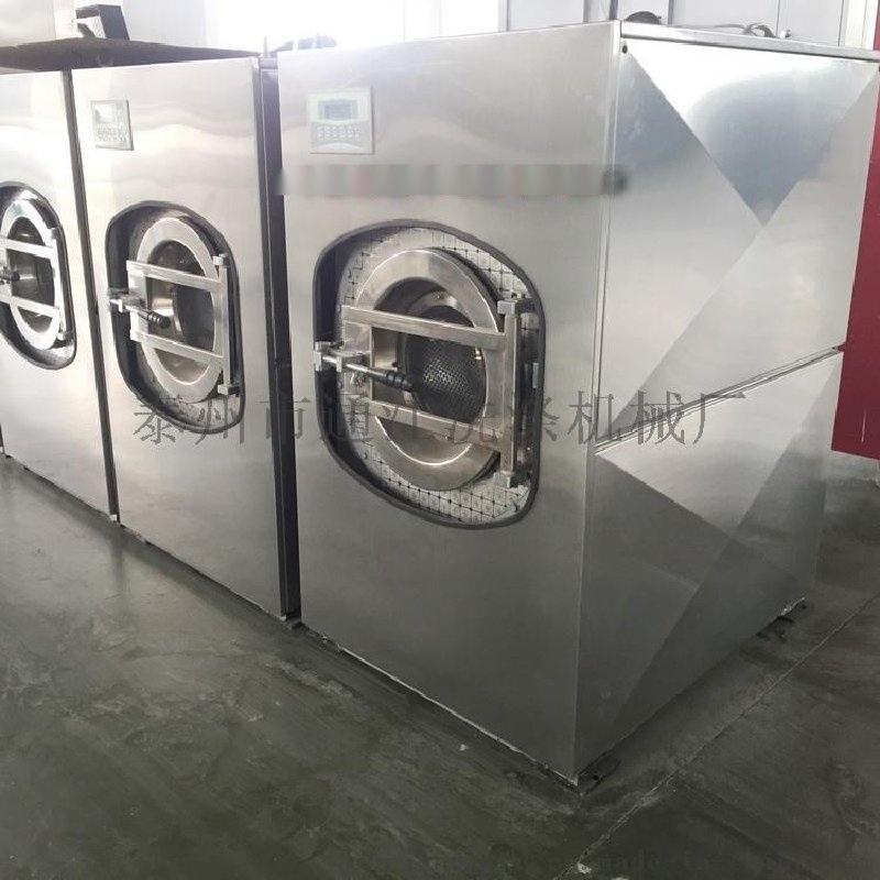 全自动洗脱机,医用洗衣机专业制造厂 泰州通江洗涤