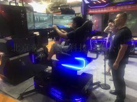 三联屏5d模拟赛车设备vr模拟赛车设备 模拟驾驶器