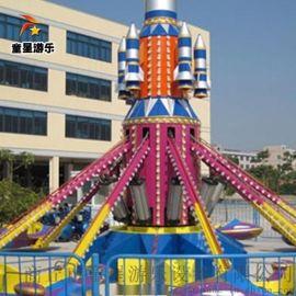 童星游乐大量供应自控飞机公园游乐设备厂家欢迎订购
