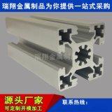 定製面板鋁型材鋁合金型材6063流水線工業鋁型材