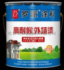 供应广西桂林罗派腻子粉乳胶漆-罗派高耐候外墙漆色彩艳丽耐沾污