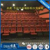 广东佛山赤虎工厂供应布艺折叠连排影院座椅 可回弹巨幕厅电影院座椅