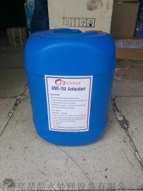 反渗透阻垢剂贝尼尔反渗透阻垢剂BNR-150缓蚀剂