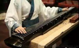 合肥古琴教育機構培訓班收費標準說明