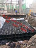 雨水收集池 雨水模块蓄水池 雨水PP模块