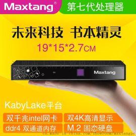 大唐X5迷你电脑酷睿i5微型台式机 办公电脑 主机