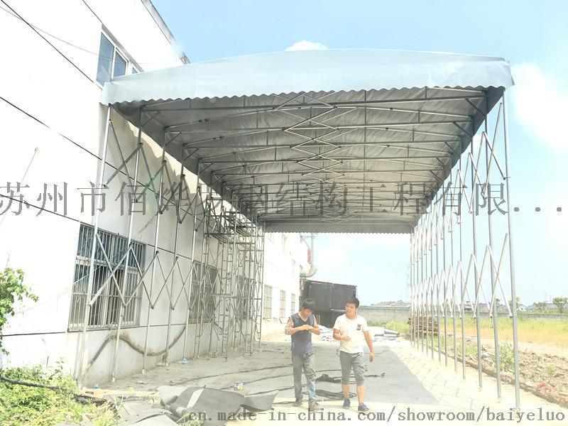 上海宝山区定做伸缩移动遮阳蓬推拉折叠雨棚大活动帐蓬