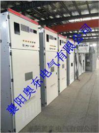 防洪排澇水泵專用高壓固態軟起動櫃 有效降低起動電流的高壓軟起動櫃