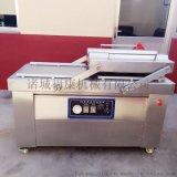 福康DZ-700/2S真空包装机
