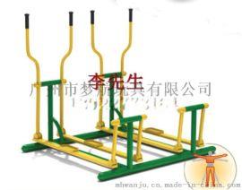 户外运动锻炼健身器材
