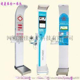 医院健康体检身高体重血压心率体检仪器