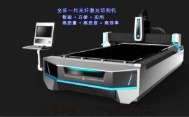 500W光纤激光切割机价格丨500W光纤激光切割机厂家报价多少钱
