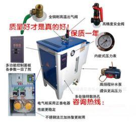 吉林高铁混凝土养护器电加热蒸汽发生器原理