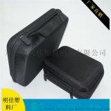 eva收納包耳機包EVA包資料線拉鍊包相機包零錢包