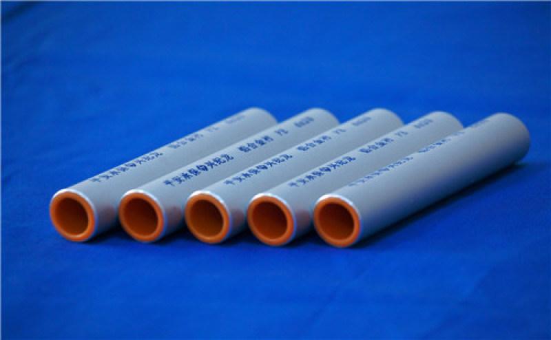 陝西渭南  鋁襯塑PE管材管件(燃氣專用)長期供應